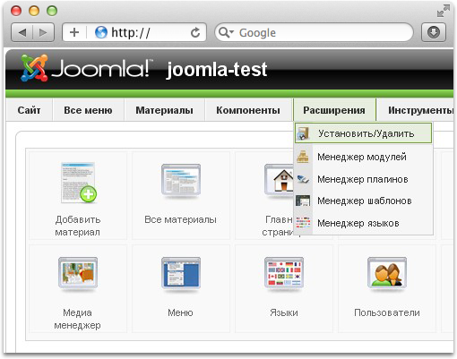 joomla_screen.png